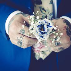 Wedding photographer Nazareno Migliaccio spina (migliacciospina). Photo of 05.07.2018