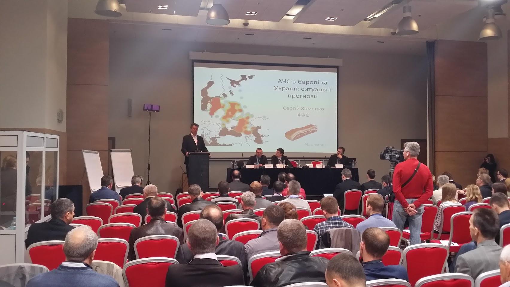 Конференція ФАО/ЄБРР