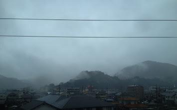 Photo: Japanese countryside