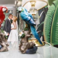 Bryllupsfotograf Ekaterina Terzi (Terzi). Bilde av 14.04.2019