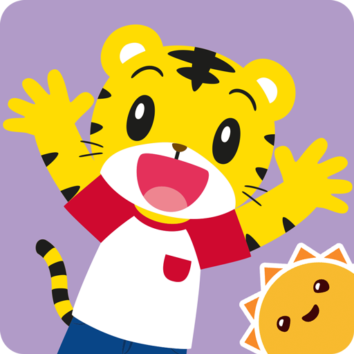 Shimajiro's Adventures - Premium (app)