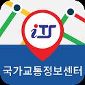 국가교통정보센터 icon