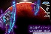 Gunjoushin Diana