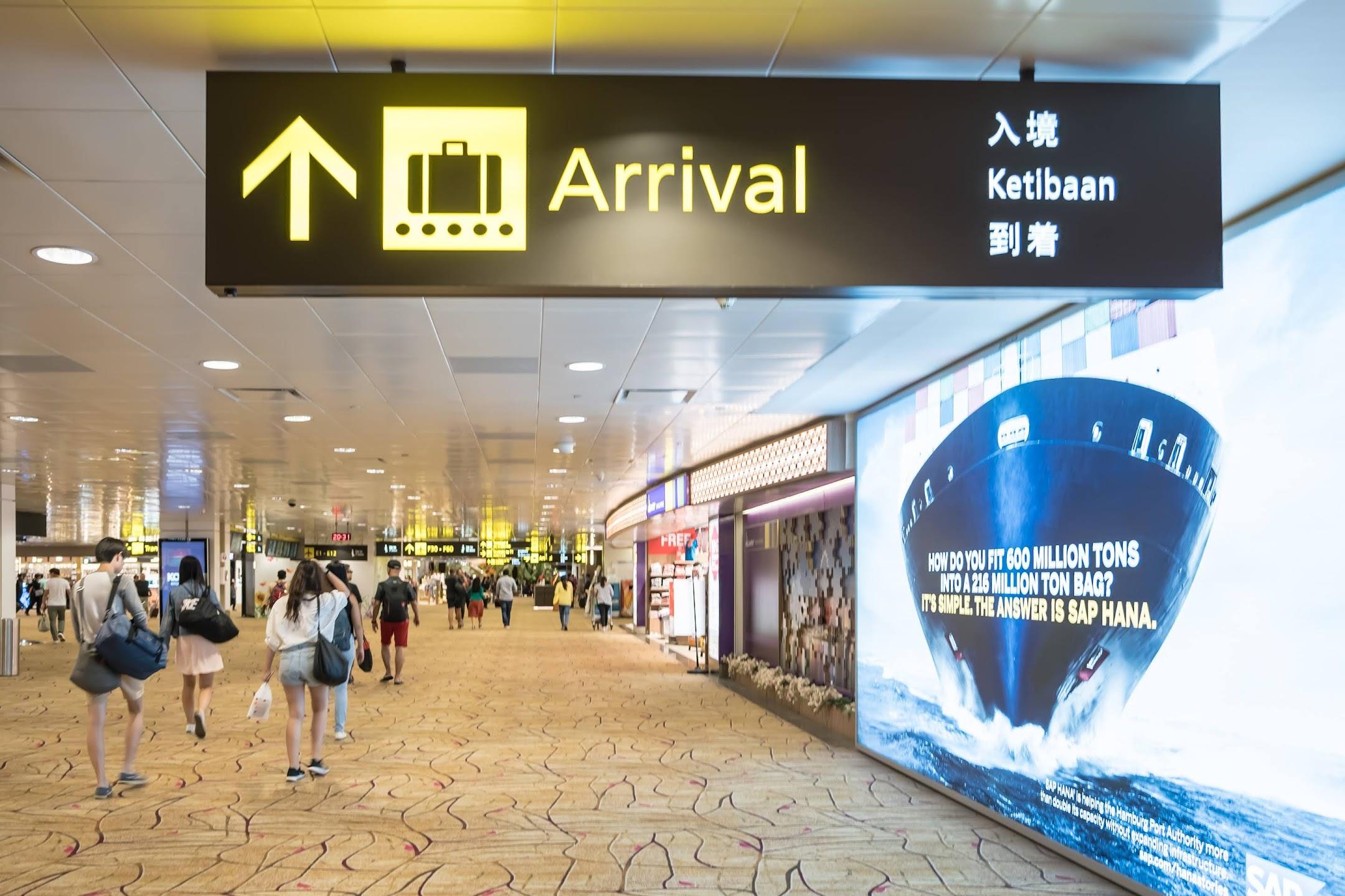 シンガポール チャンギ国際空港1