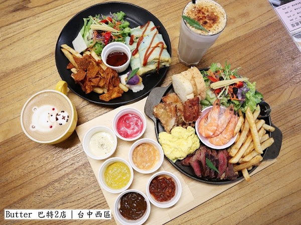 Butter Brunch&cafe 巴特2店