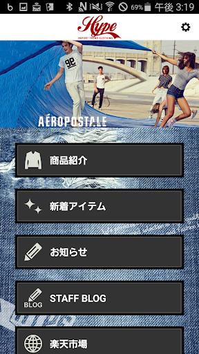 Detail 中文輸入法字典 - Download App Free for Blackberry