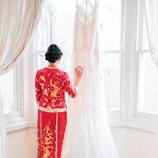 Wedding photographer Ioana Porav (ioanaporavfotog). Photo of 04.11.2018