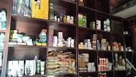 Prem Medical Store photo 4