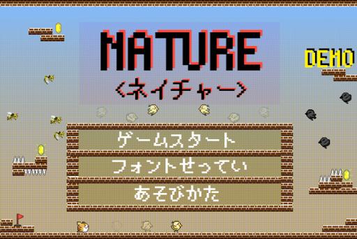 NATURE - デモ版 -