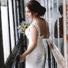 Hochzeitsfotograf Anna Bakhtina (AnnBakhtina). Foto vom 22.04.2018