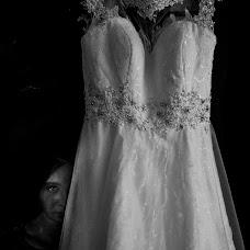 Wedding photographer Gladys Dueñas (Gladysduenas). Photo of 31.10.2018