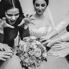 Wedding photographer Ekaterina Deryugina (deryugina). Photo of 24.09.2017