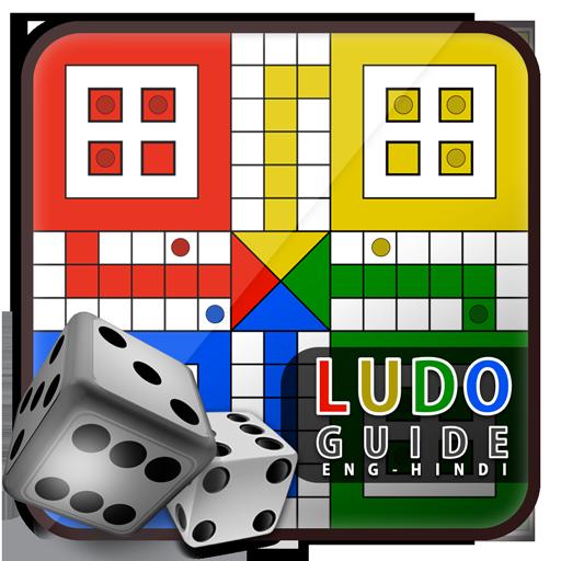 Ludo Game Guide : Tips & Tricks