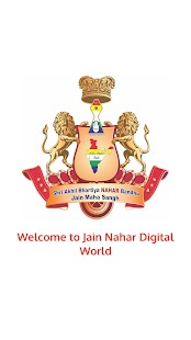 Jain Nahar Digital World - náhled