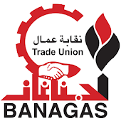 Banagas Trade Union Bahrain