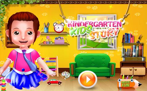 幼稚園の物語子供のゲーム