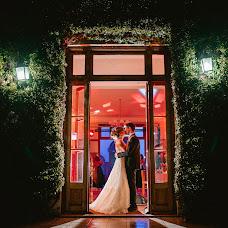 Fotógrafo de bodas Gus Campos (guscampos). Foto del 12.05.2017