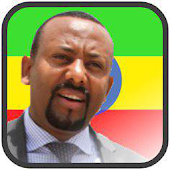 PM Dr. Abiy Ahmed