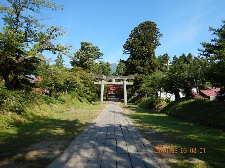 Mt. Iwaki thumbnails No.3