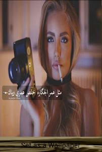 صور حب حزينة screenshot 2