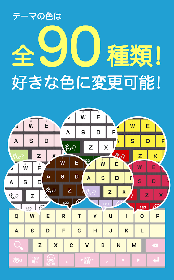 flick - Emoticon Keyboard- screenshot