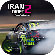 Iran Drift 2 MOD APK 2.8 (Unlimited Money)