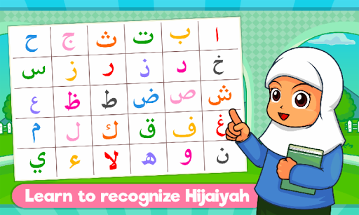 Marbel Learns Quran for Kids 3.2.6 screenshots 1