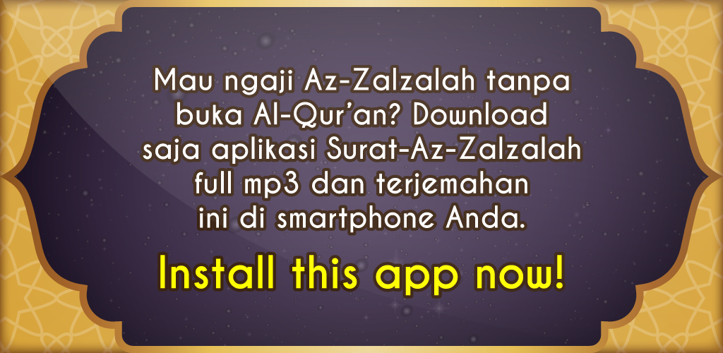 Download Surat Al Zalzalah Mp3 Dan Terjemahan Apk Latest