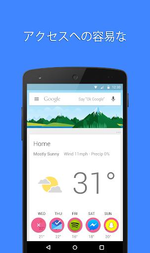 玩免費個人化APP|下載AppSwitch Lite (簡単に  高効率) app不用錢|硬是要APP