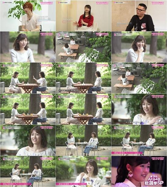 (TV-Variety)(720p) Konshu Doyo wa AKB48 Sousenkyo! ep02 170613