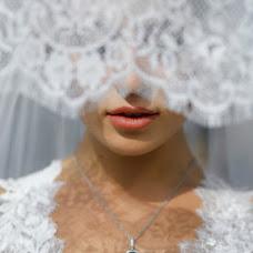 Свадебный фотограф Анастасия Бельская (belskayaphoto). Фотография от 12.06.2018