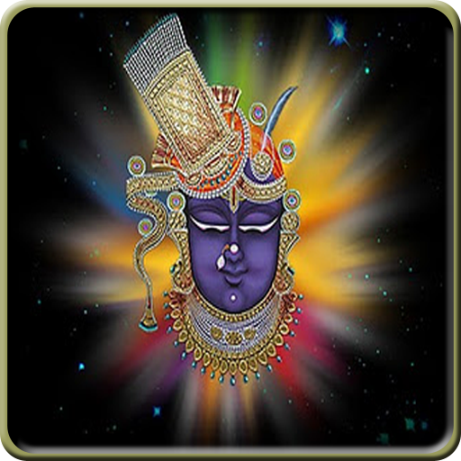 ShriNathji Wallpaper