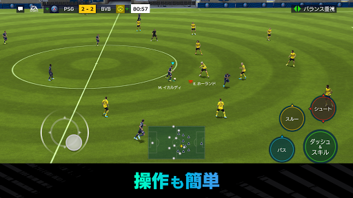 FIFA MOBILE  screenshots 5