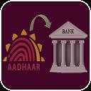 Take Personal Loan On Adhar - Guide APK