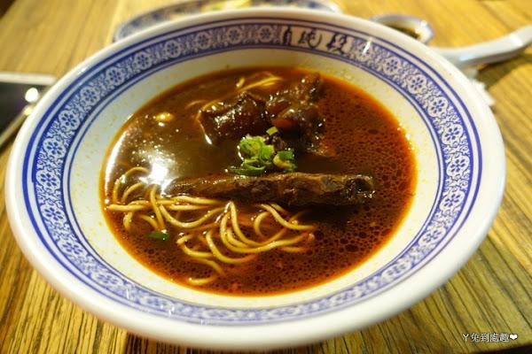 段純貞牛肉麵餐廳~四川風味牛肉麵