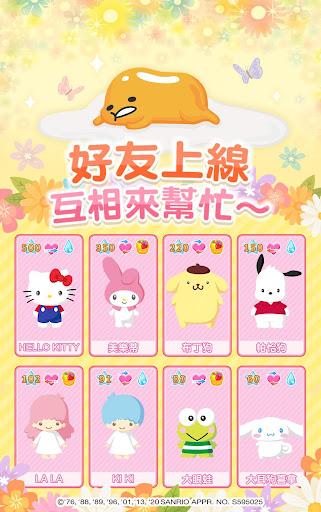 Hello Kitty u5922u5e7bu6a02u5712 3.1.0 screenshots 3