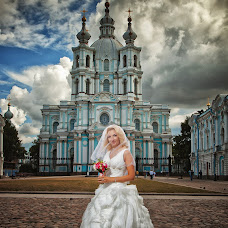 Wedding photographer Konstantin Bril (Brilliance7). Photo of 17.07.2015