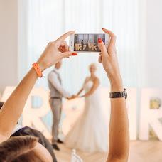 Vestuvių fotografas Jason Clavey (jasonclavey). Nuotrauka 08.03.2019