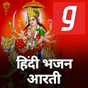 Hindi Bhajan MP3 हिंदी भजन और आरती Music App icon