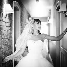 Wedding photographer Darya Kaveshnikova (DKav). Photo of 28.09.2015