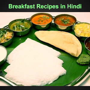 Breakfast recipes in hindi android apps on google play cover art forumfinder Gallery