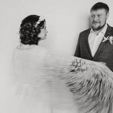 Свадебный фотограф Оксана Первомай (Pervomay). Фотография от 12.04.2017
