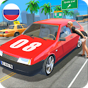 Russian Cars Simulator icon