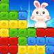 バニーブラスト - Puzzle Game - Androidアプリ