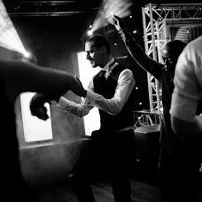 Wedding photographer Gerjanne Immeker (gerjanne). Photo of 25.11.2015