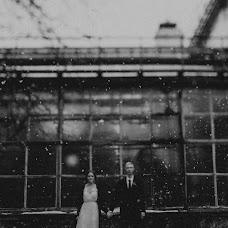 Wedding photographer Darya Elfutina (Elfutina). Photo of 21.02.2016