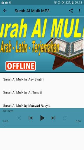 Surah Al Mulk Mp3 Arab Latin Dan Terjemahan Apps On Google