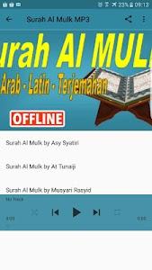 Unduh Surah Al Mulk Mp3 Arab Latin Dan Terjemahan Apk Versi