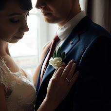 Wedding photographer Nikita Shikalin (Shikalin). Photo of 19.09.2017