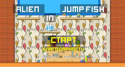 Alien in Jumpfish
